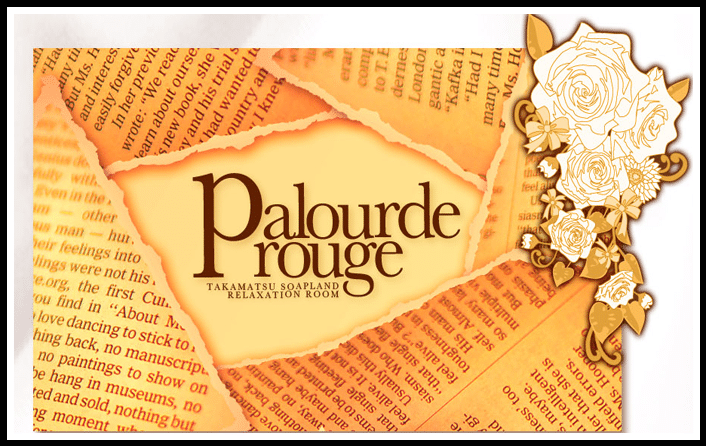 Palourde Rouge