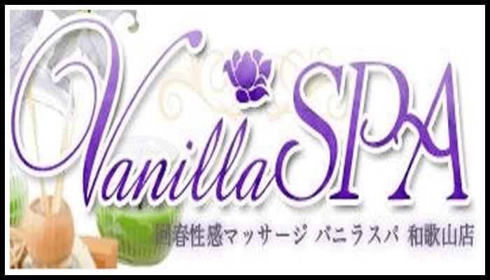 Vanilla SPA