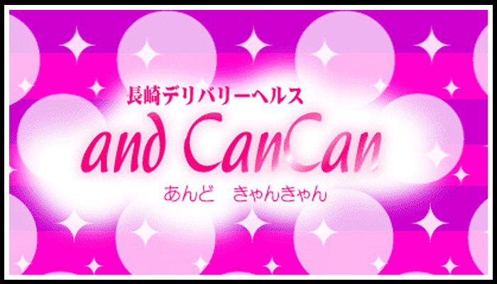 and cancan