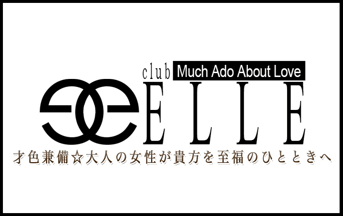 CLUB ELLE